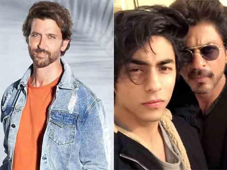 હૃતિક રોશને શાહરુખના દીકરા આર્યનનો સપોર્ટ કરીને કહ્યું, 'ભૂલ, નિષ્ફળતા અને સફળતા...' બોલિવૂડ,Bollywood - Divya Bhaskar