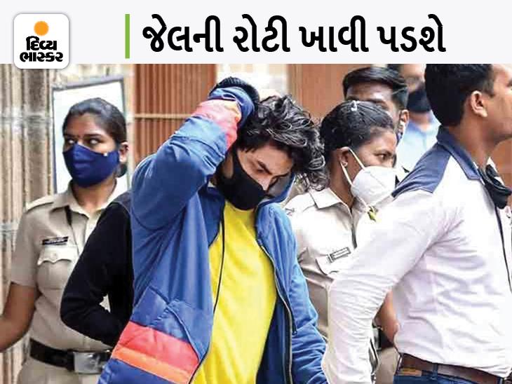 આર્યન ખાનને સવારે 6 વાગ્યે ઊઠવું પડશે, ઘરનું ખાવાનું પણ નહીં મળે; કેદીઓની પથારી પર કાઢવી પડશે રાત|બોલિવૂડ,Bollywood - Divya Bhaskar