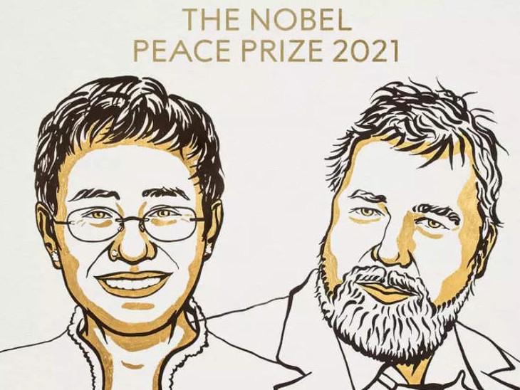 સત્ય માટે લડી રહેલા બે પત્રકારને નોબેલ શાંતિ પુરસ્કાર , WHO-ગ્રેટા થનબર્ગ પણ આ રેસમાં સામેલ હતા વર્લ્ડ,International - Divya Bhaskar