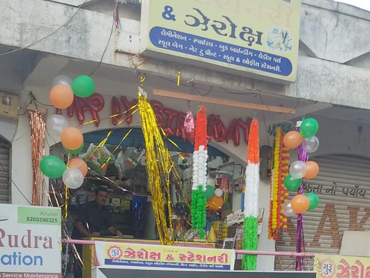 સ્કૂલો શરૂ થઈ છતાં રાજ્યમાં સ્ટેશનરી બિઝનેસ 100 કરોડે પણ પહોંચ્યો નથી અમદાવાદ,Ahmedabad - Divya Bhaskar