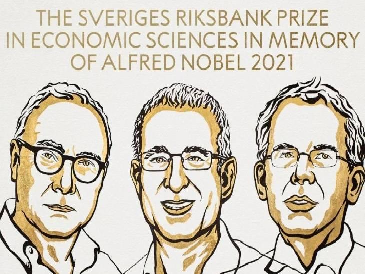 ડેવિડ કાર્ડ, જોશુઆ એંગ્રિસ્ટ અને ગુઈડો ઈમ્બેંસને મળ્યું અર્થશાસ્ત્ર માટે નોબેલ સન્માન વર્લ્ડ,International - Divya Bhaskar