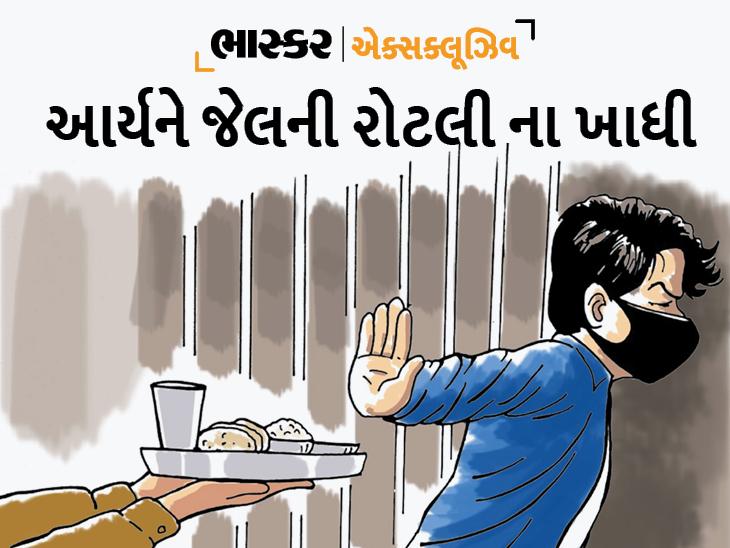 આર્યન ખાન 4 દિવસથી માત્ર પાર્લે-જી ખાય છે, કેન્ટીનથી ખરીદેલું પાણી પણ પૂરું થવા આવ્યું, જેલ અધિકારીઓને તબિયતની ચિંતા|બોલિવૂડ,Bollywood - Divya Bhaskar