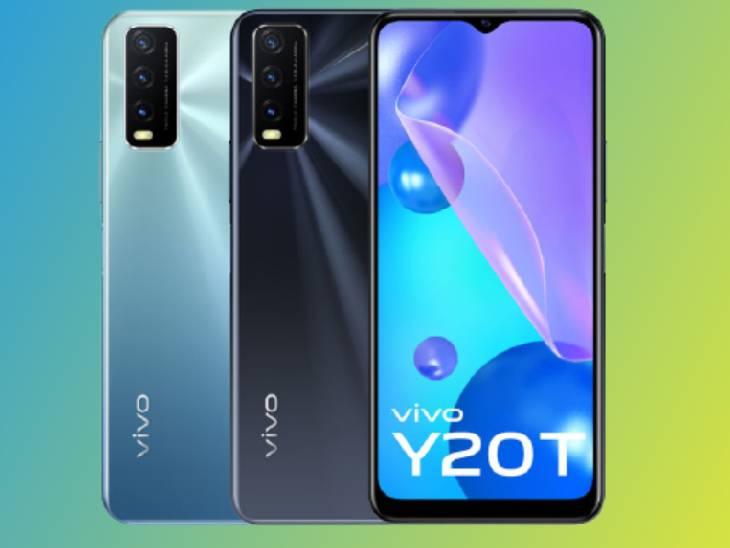 AI પાવર સેવિંગ ટેક્નોલોજીથી સજ્જ 'વિવો Y20T' સ્માર્ટફોન લોન્ચ થયો, સોફ્ટવેરથી એક્સ્ટ્રા 1GB રેમ મળશે|ગેજેટ,Gadgets - Divya Bhaskar