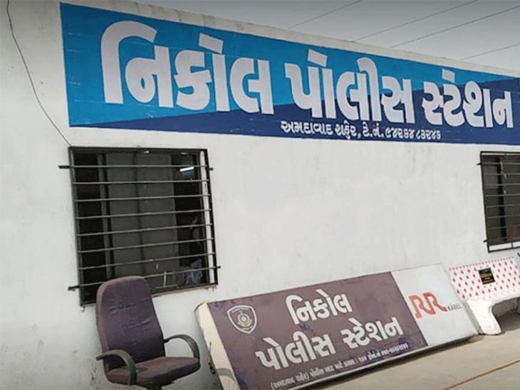 નિકોલ પોલીસ સ્ટેશનની ફાઈલ તસવીર. - Divya Bhaskar