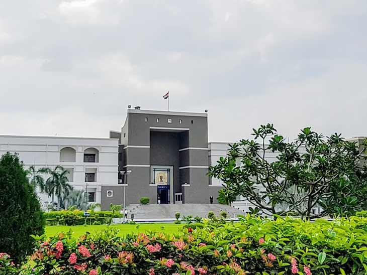 ગુજરાત હાઈકોર્ટ - Divya Bhaskar