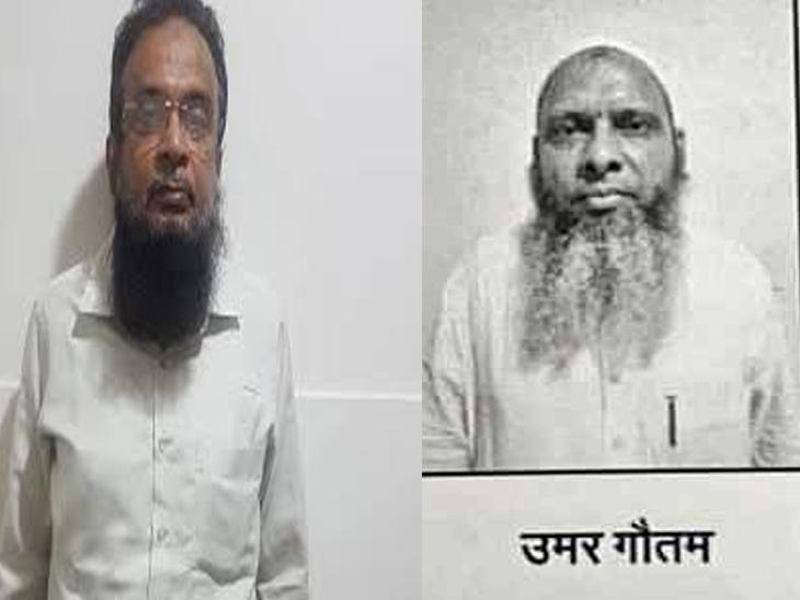 ડાબી બાજુથી સલાઉદ્દીન અને ઉમર ગાૈતમ - Divya Bhaskar