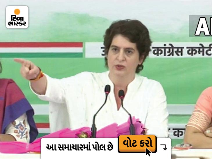 UPમાં પ્રિયંકા ગાંધીની મોટી જાહેરાત, 40% ટિકિટ મહિલાઓને આપશે, 403 સીટમાંથી 161 પર મહિલાઓને ટિકિટ આપશે કોંગ્રેસ|ઈન્ડિયા,National - Divya Bhaskar
