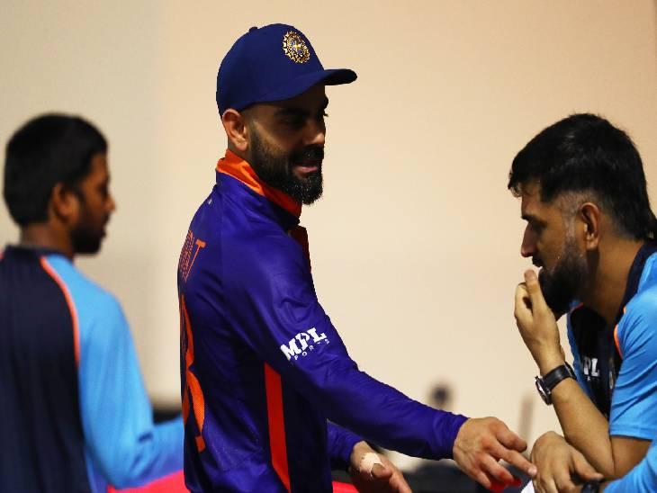 વિરાટ કોહલી સાથેની તસવીર વાઇરલ; માહીએ ટીમના દરેક ખેલાડી સાથે વાતચીત કરી|ટી-20 વર્લ્ડ કપ,T20 World Cup - Divya Bhaskar