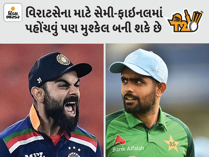 જો ટીમ ઈન્ડિયા પાકિસ્તાન વિરુદ્ધ ન રમી તો ICC ભારત પર પ્રતિબંધ મૂકી શકે છે; સાથે દંડ પણ ભરવો પડશે|ટી-20 વર્લ્ડ કપ,T20 World Cup - Divya Bhaskar
