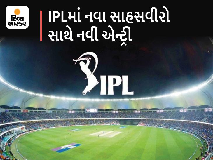 IPLમાં અમદાવાદ ટીમના માલિક CVC કેપિટલ અને લખનઉ ટીમના માલિક સંજીવ ગોયેન્કા કોણ છે એ જાણો ક્રિકેટ,Cricket - Divya Bhaskar