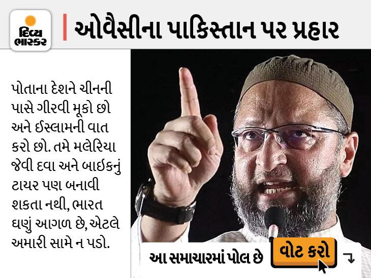 મુઝફ્ફરનગરમાં કહ્યું- ઈસ્લામને ક્રિકેટ સાથે શું સંબંધ, મિનિસ્ટર પાગલ છે બિચારો|ઈન્ડિયા,National - Divya Bhaskar